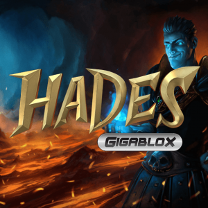 hades-gigabox-logo