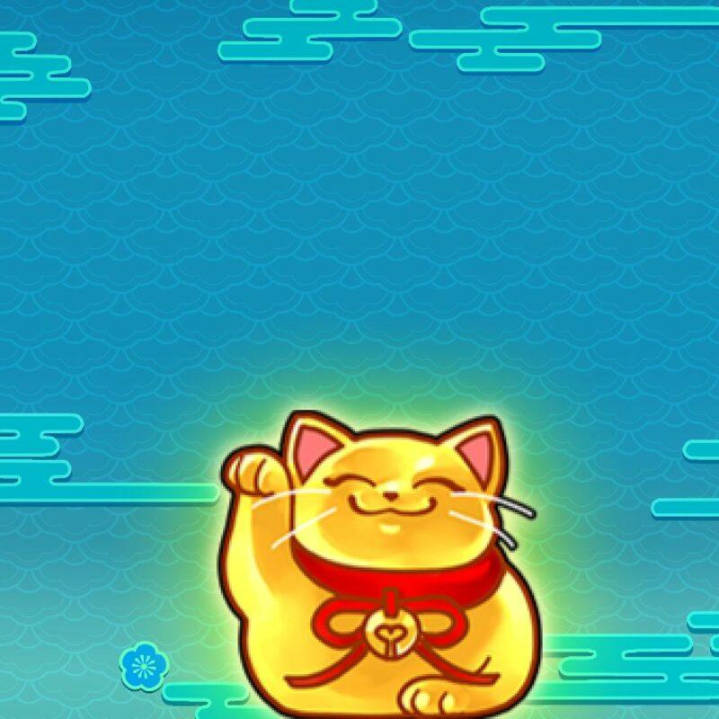 Fortune Cats Slot Logo